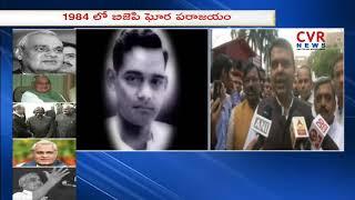 Maharashtra CM Devendra Fadnavis pays tribute to Atal Bihari Vajpayee | CVR News - CVRNEWSOFFICIAL