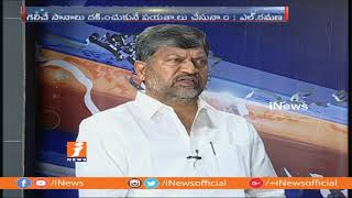 TTDP President L Ramana Exclusive Interview | Live Show With Leader | Part-2 | iNews - INEWS