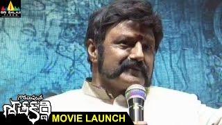 Balakrishna Speech at Gauthamiputra Satakarni Movie Launch | Sri Balaji Video - SRIBALAJIMOVIES