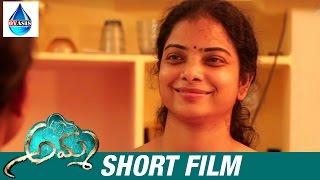 అమ్మ - Amma Telugu Short Film | Latest 2017 Telugu Short Films | b tech life | b tech student - YOUTUBE