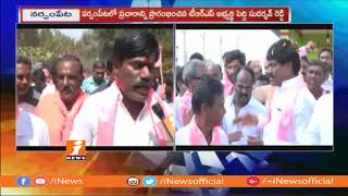 TRS Leader Peddi Sudarshan Reddy Face To Face Over Election Campaign | Narsampet | iNews - INEWS