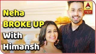 TV actress SHATTERED and BROKEN after BREAK UP with Himansh Kohli - ABPNEWSTV