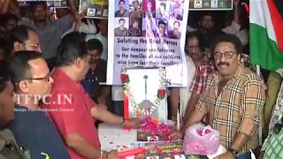 Candle Light Rally At Film Chamber | TFPC - TFPC