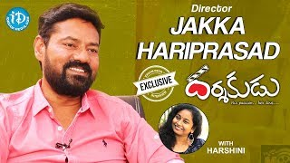 Darshakudu Director Jakka Hariprasad Exclusive Interview || Talking Movies With iDream #466 - IDREAMMOVIES