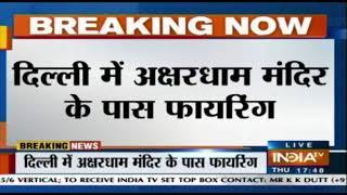 Delhi: Miscreants Open Fire At Police Near Akshardham Temple; One Held - INDIATV