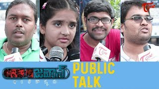 Jawaan Public Talk | SDT | Mehreen Kaur | BVS Ravi - TELUGUONE