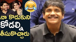 Nagarjuna Launches South India Shopping Mall | Funny Comments On Naga Chaitanya and Samantha | TFPC - TFPC