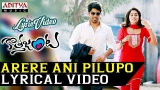 Arere Ani Pilupo Video Song With Lyrics II Kotha Janta Songs II Allu Sirish, Regina Cassandra - ADITYAMUSIC