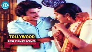 Tollywood Movies || Best Climax Scenes ||  Shoban Babu, Sharada || Kodallu Vasthunnaru Jagratta - IDREAMMOVIES