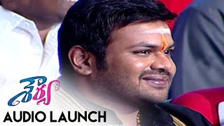 Shourya Telugu Movie Audio Launch Part 02 || Manchu Manoj, Regina Cassandra || Dasarath - ADITYAMUSIC