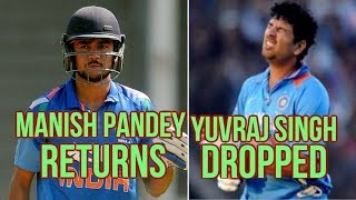 Yuvraj Singh Dropped, Manish Pandey Returns To Team India For ODIs And T20I Against Sri Lanka - MANGONEWS