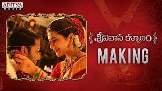 Srinivasa Kalyanam Making   Nithiin, Raashi Khanna   Mickey J Meyer   Dil Raju - ADITYAMUSIC