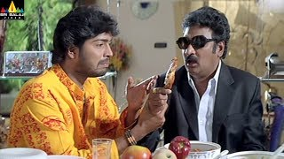 Bommana Brothers Chandana Sisters Movie Krishna Bhagwan and Naresh Comedy   Sri Balaji Video - SRIBALAJIMOVIES