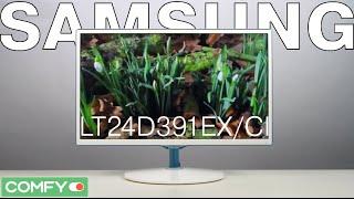 Samsung LT24D391EX/CI - симпатичный телевизор с Full HD экраном - Видеодемонстрация от Comfy