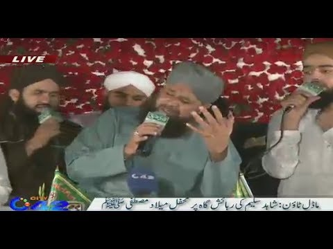 Muhammad Owais Raza Qadri Sb  live on city 42 channel 13 April 2014