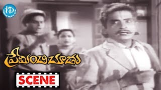 Preminchi Choodu Movie Scenes - Allu Ramalingaiah And Chalam Comedy || ANR || Kanchana - IDREAMMOVIES