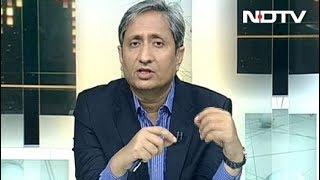 Prime Time with Ravish Kumar | प्राइम टाइम : आखिर क्यों बैंकर बेचें बीमा पॉलिसी? - NDTV
