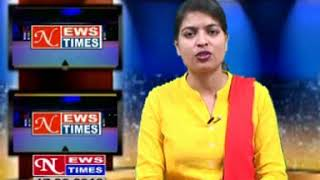 NEWS TIMES JAMSHEDPUR DAILY HINDI LOCAL NEWS DATED 17 6 18,PART 1 - JAMSHEDPURNEWSTIMES