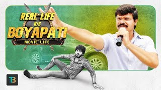 Real Life Vs Boyapati Movie Life || Latest Telugu Comedy Video || TB - YOUTUBE