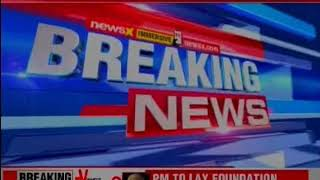 National Health Mission: All you need to know about recruitment process in UP - NEWSXLIVE