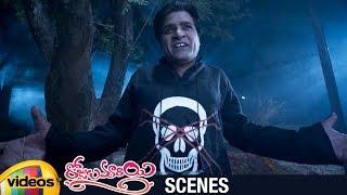 Ali Super Comedy as Bumchik Bhanu | Rojulu Marayi Telugu Movie Scenes | Parvatheesam | Mango Videos - MANGOVIDEOS
