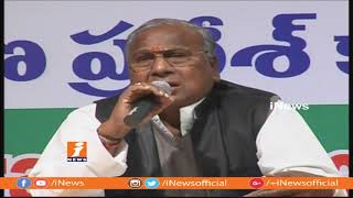 V Hanumantha Rao Slams BJP over Bofors Scandal in Congress Rule | iNews - INEWS