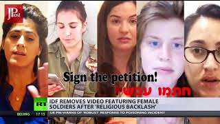 Outrage over removal of IDF Women's Day video after 'religious backlash' - RUSSIATODAY