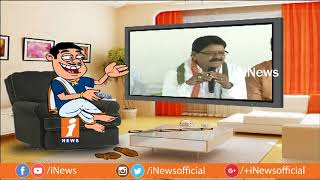 Dada Funny Talk With Sarve Satyanarayana Over His Suspension | Pin Counter | iNews - INEWS