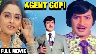 Agent Gopi Full Length Telugu Movie | ఏజెంట్ గోపి | Krishna | Jayapradha | KSR Das - RAJSHRITELUGU