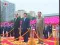 Kim Jong Il Greets Roh Moo Hyun