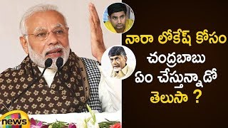 Narendra Modi Controversial Comments on Chandrababu Naidu   AP Political News   Mango News - MANGONEWS