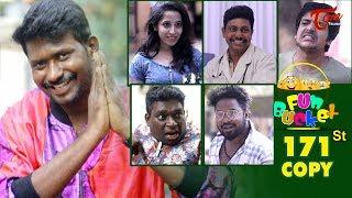 Fun Bucket   171st Episode   Funny Videos   Telugu Comedy Web Series   Harsha Annavarapu - TeluguOne - TELUGUONE