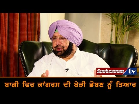 <p>Reble congress candidate may sink parties electoral prospects in upcoming assembly polls in Punjab</p>