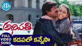 Adhipathi Movie Songs - Cuddapaloo Kannesa Video Song || Mohan Babu, Preeti Jhangiani || Koti - IDREAMMOVIES