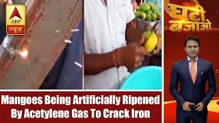 Ghanti Bajao: Mangoes being artificially ripened by Acetylene gas use to crack Iron - ABPNEWSTV
