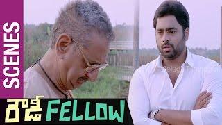 Rowdy Fellow Telugu Movie Scenes | Nara Rohit learning facts about Gollapudi Maruti Rao's Son - TELUGUFILMNAGAR