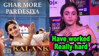 Kalank | Have worked hard on 'Ghar More Pardesiyan' | Alia Bhatt - IANSINDIA