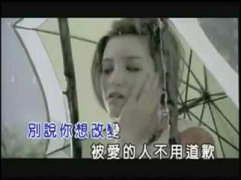 Nan Quan Ma Ma 南拳媽媽 - Xia Yu Tian/下雨天/ A Rainy Day + english lyrics
