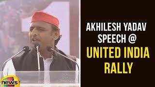 Akhilesh Yadav Speech at Mamata Banerjee's United India Rally | Kolkata Rally | Mango News - MANGONEWS