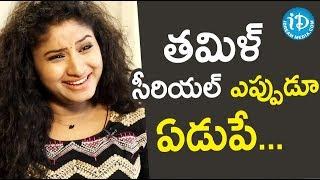 తమిళ్ సీరియల్ ఎప్పుడూ ఏడుపే...  - Actress Vishnu Priya || Soap Stars With Anitha - IDREAMMOVIES