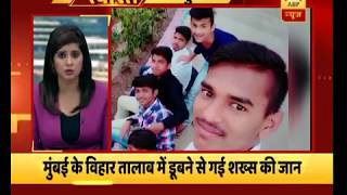 Twarit: 18-year-old dies after drowning in Vihar pond of Mumbai - ABPNEWSTV