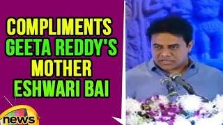 KTR Compliments Geeta Reddy's Mother Eshwari Bai | Mango News - MANGONEWS