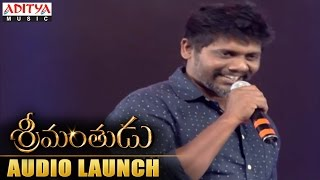 Cinematographer Madhie Beautiful Speech At Srimanthudu Audio Launch || Mahesh Babu , Shruti Haasan - ADITYAMUSIC