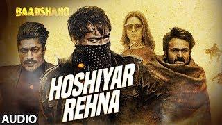 Hoshiyar Rehna Full Audio Song | Baadshaho | Neeraj Arya | Kabir Café | T-Series - TSERIES