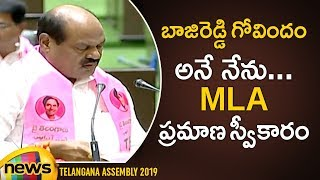 Bajireddy Govardhan Takes Oath as MLA In Telangana Assembly | MLA's Swearing in Ceremony Updates - MANGONEWS