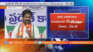 KCR Match Fixing With Modi For Vote For Note Case | Congress Revanth Reddy | iNews - INEWS