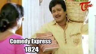 Comedy Express 1824 | B 2 B | Latest Telugu Comedy Scenes | TeluguOne - TELUGUONE