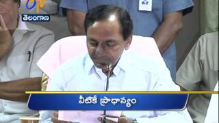 30th: Ghantaraavam 9 AM Heads TELANGANA - ETV2INDIA