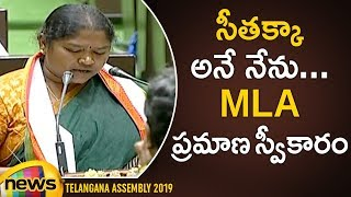 Mulugu Mla Seethakka Takes Oath as MLA in Telangana Assembly | Swearing in Ceremony Updates - MANGONEWS