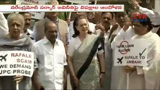 Sonia Gandhi leads protests in Parliament over Rafale deal | CVR News - CVRNEWSOFFICIAL